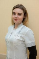 Ломакина Кристина Игоревна